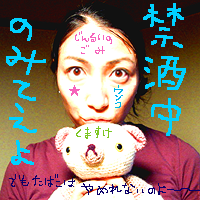 the★ヒキコモリ
